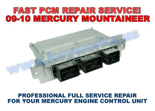 Merc. Mountaineer (2009-2010) PCM Repair