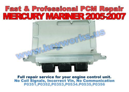 Mazda Tribute (2005-2007) PCM Repair